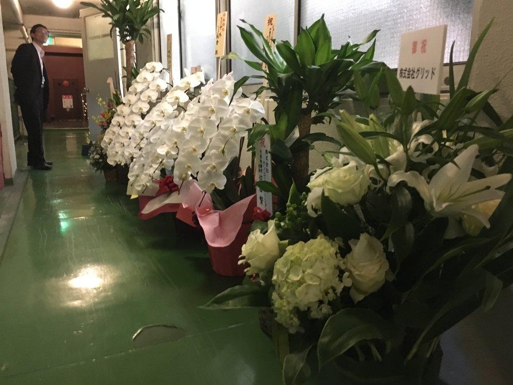 bamboo showroom 花 六本木 後藤 ゴトウ