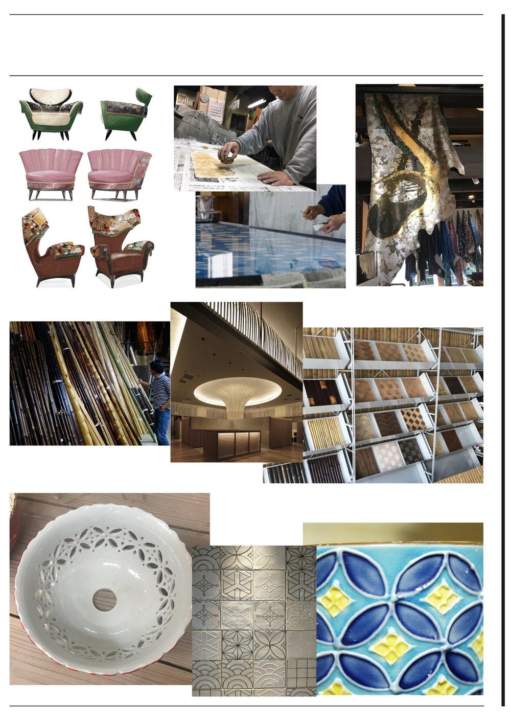 京都 伝統工芸 kyoto 椅子 chair