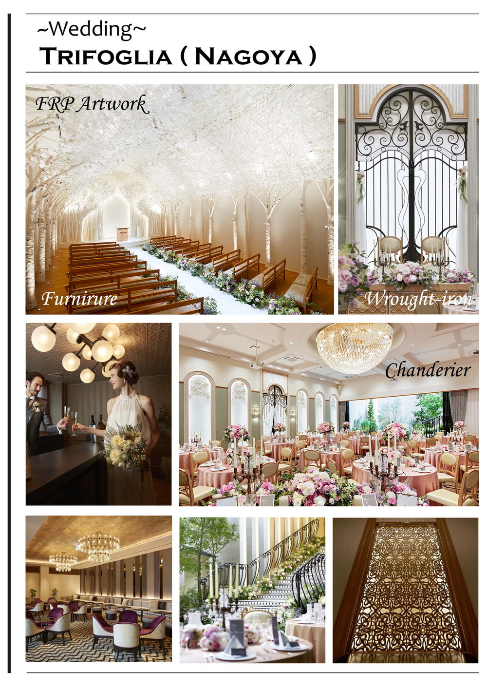 名古屋 結婚式場 wedding vintage house ヴィンテージハウス 内装 デザイン 店舗 商店建築 bamboomedia