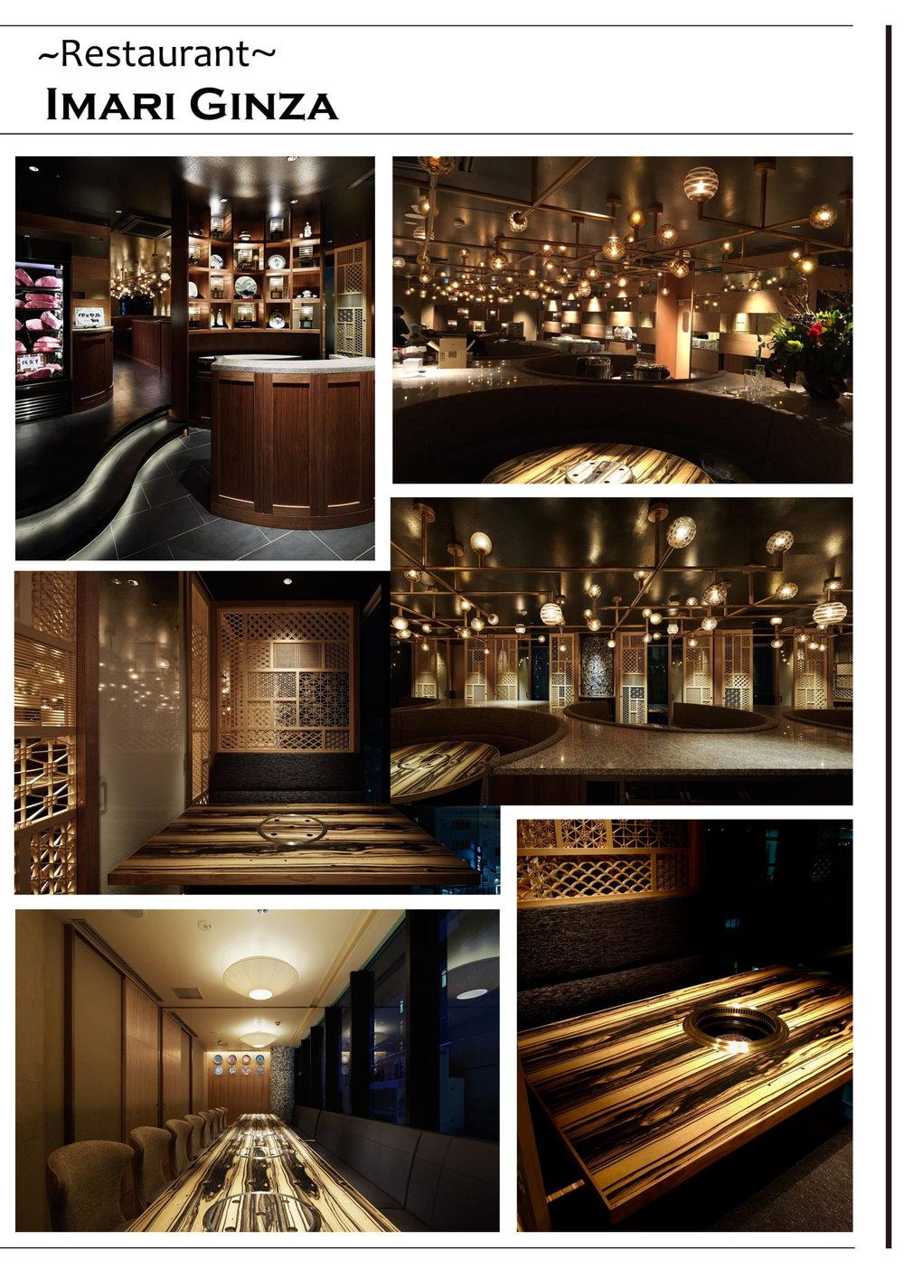 ginza imari 銀座伊万里 いまり  焼肉 vintage house ヴィンテージハウス 内装 デザイン 店舗 商店建築 bamboomedia