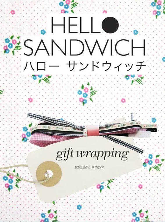 giftwrappingzine_cover