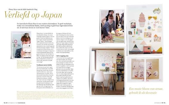 DutchMagazine-1lowresblog.jpg