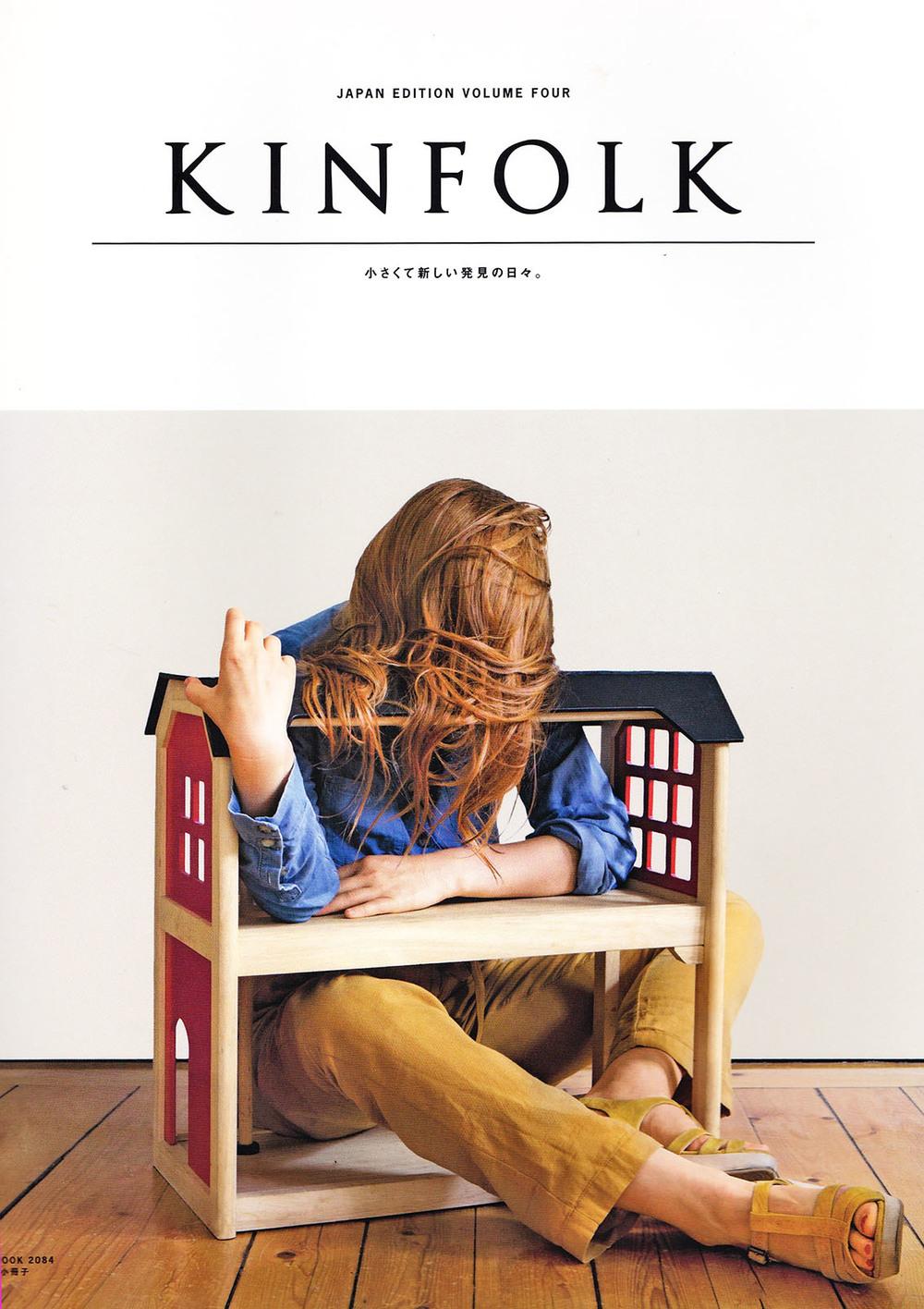 KinfolkCover.jpg