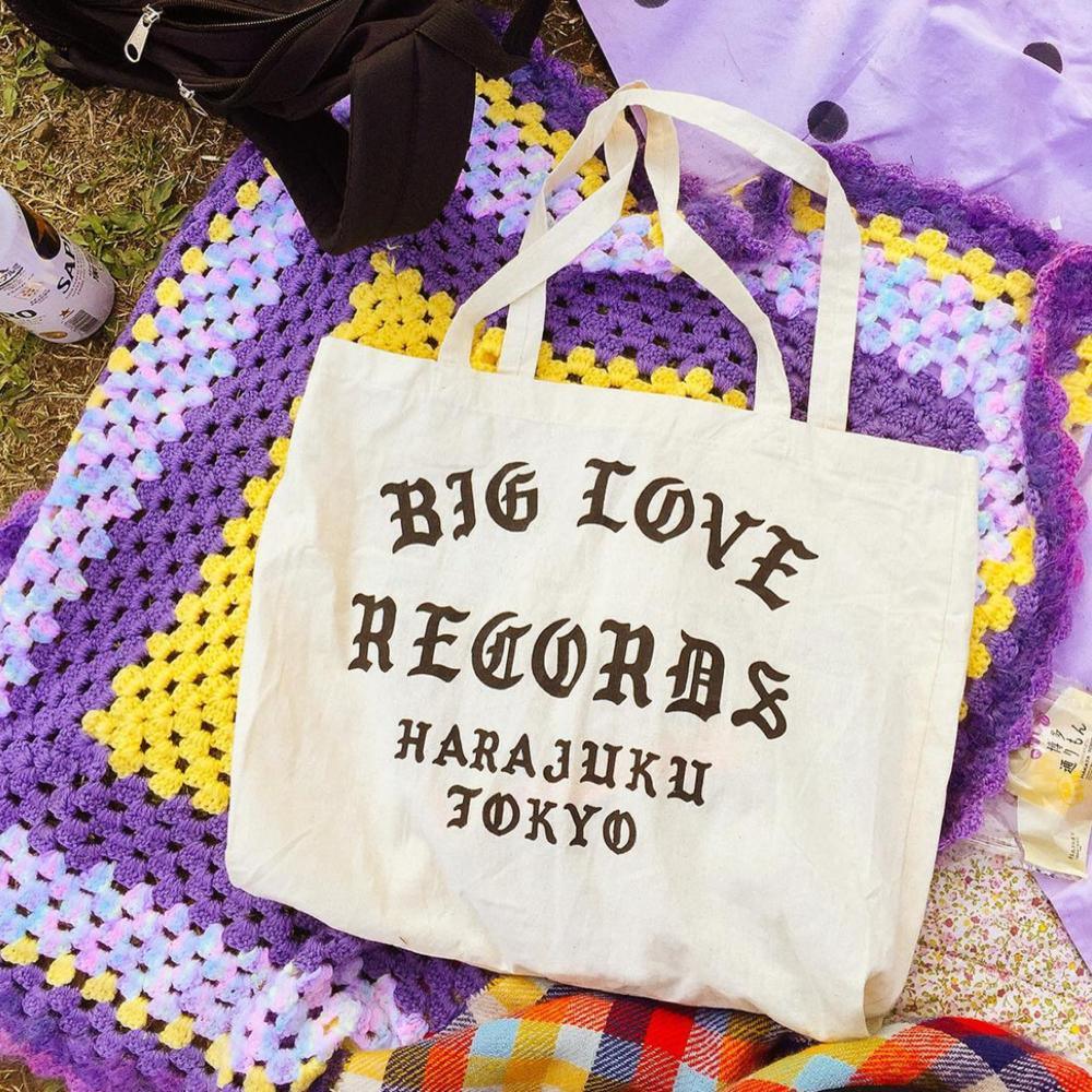 RecordBag