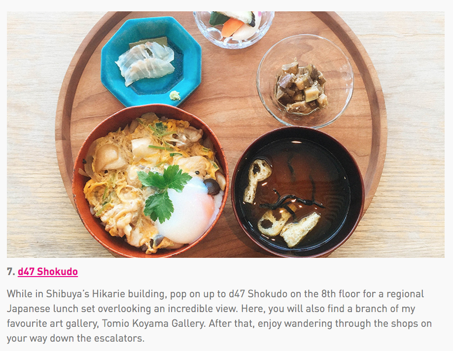 d47 Shokudo Restaurant
