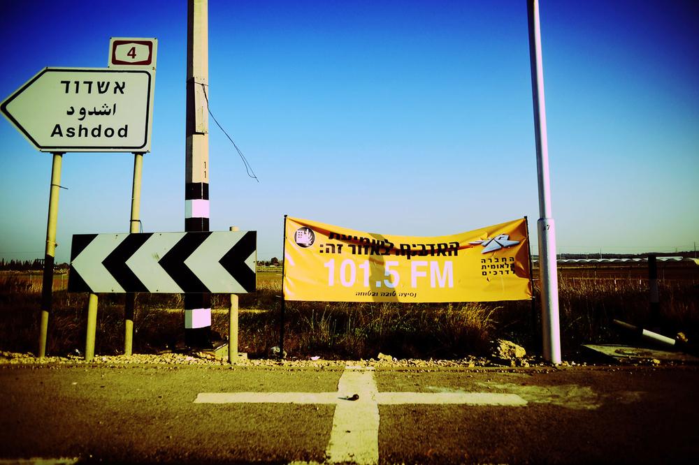 SDEROT ISRAEL JANVIER 2009         LA RADIO DU SUD DU PAYS DIFFUSE EN DIRECT LES ALERTES. IL EST RECOMMANDE DE SUIVRE LES INSTRUCITONS PENDANT SES DEPLACEMENTS.
