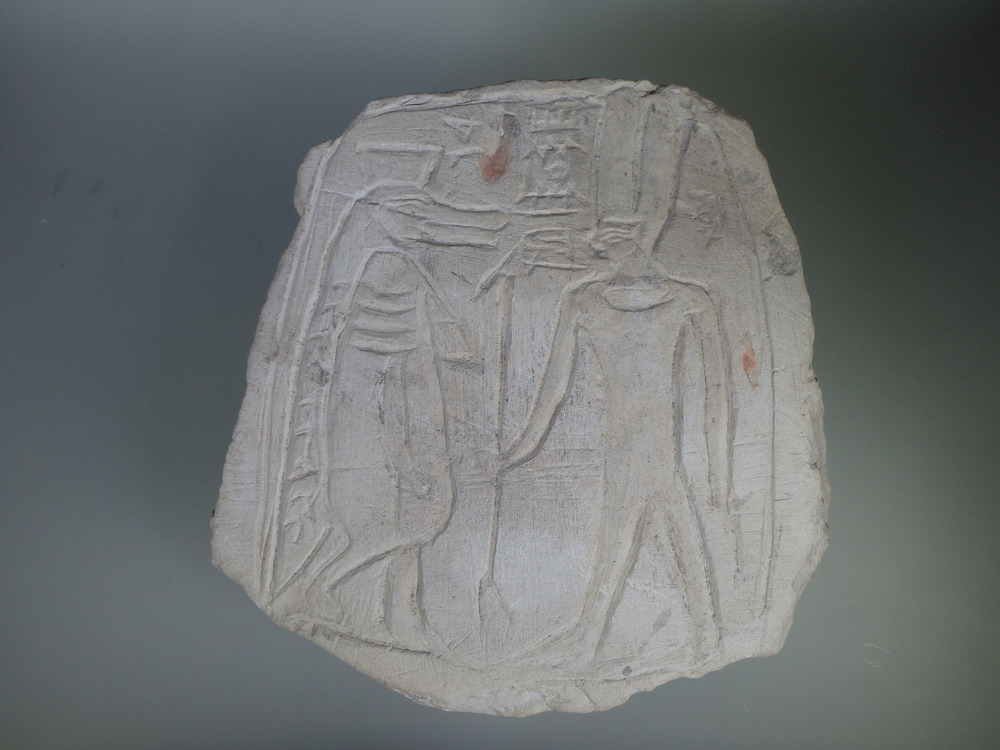 Figure 10: A limestone votive stela depicting the goddess Tawaret and the god Amun-Re. New Kingdom (1539-1075 BCE). University of Pennsylvania Museum 69-29-65.