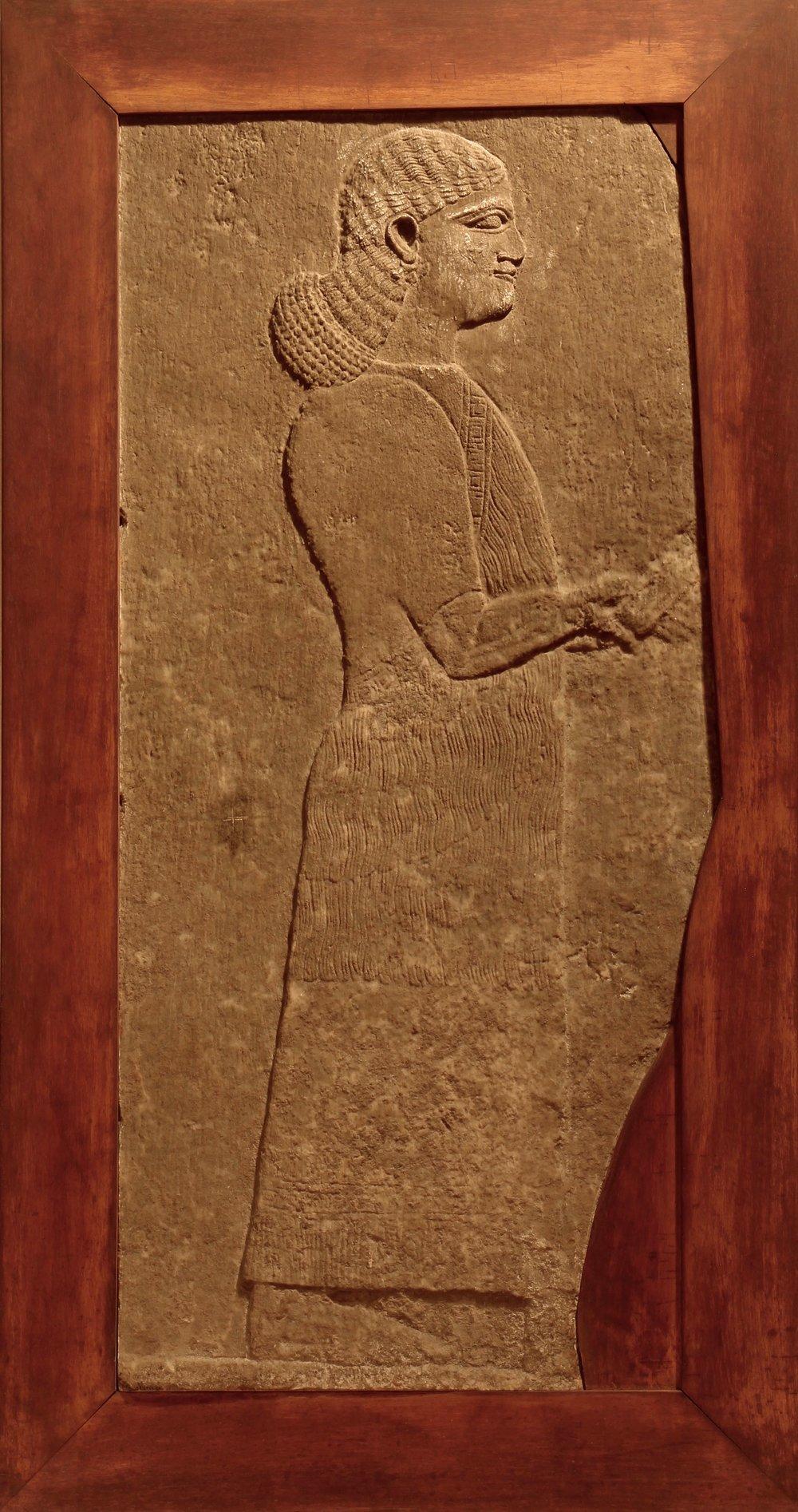 Figure 3: A eunuch royal attendant, Central Palace of Tiglath-Pileser III, Nimrud, Iraq. (09.SP.1551; 89.5 x 42 cm)
