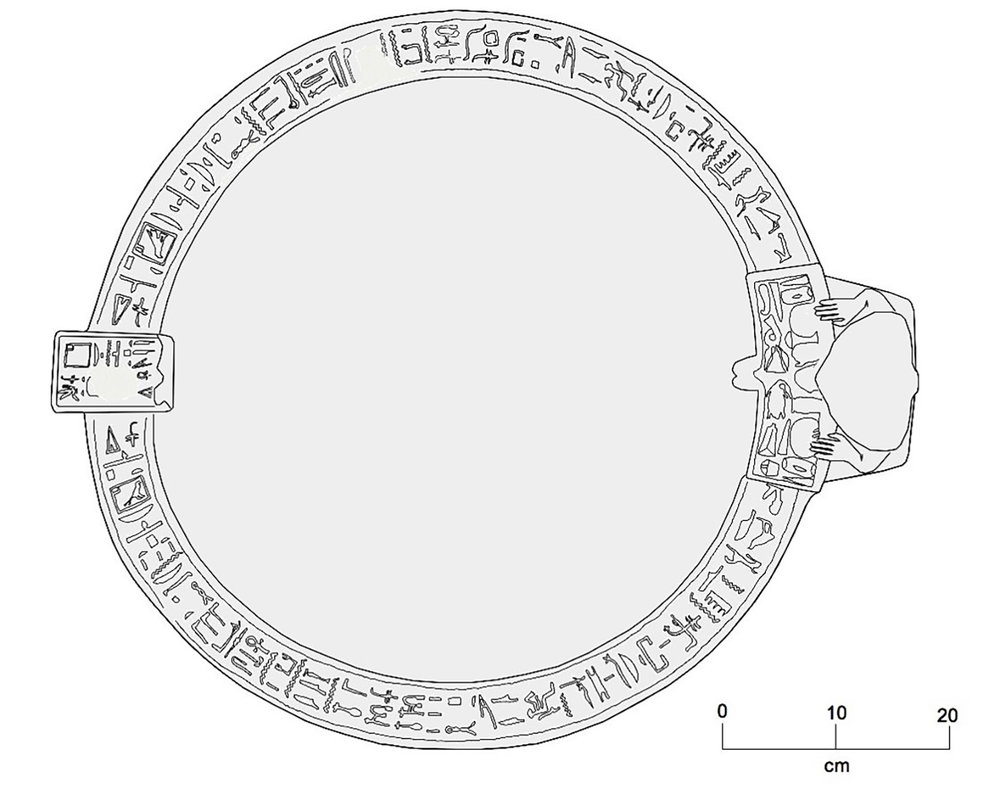 Figure 30: Drawing of the hieroglyphic text along the rim of the basin.