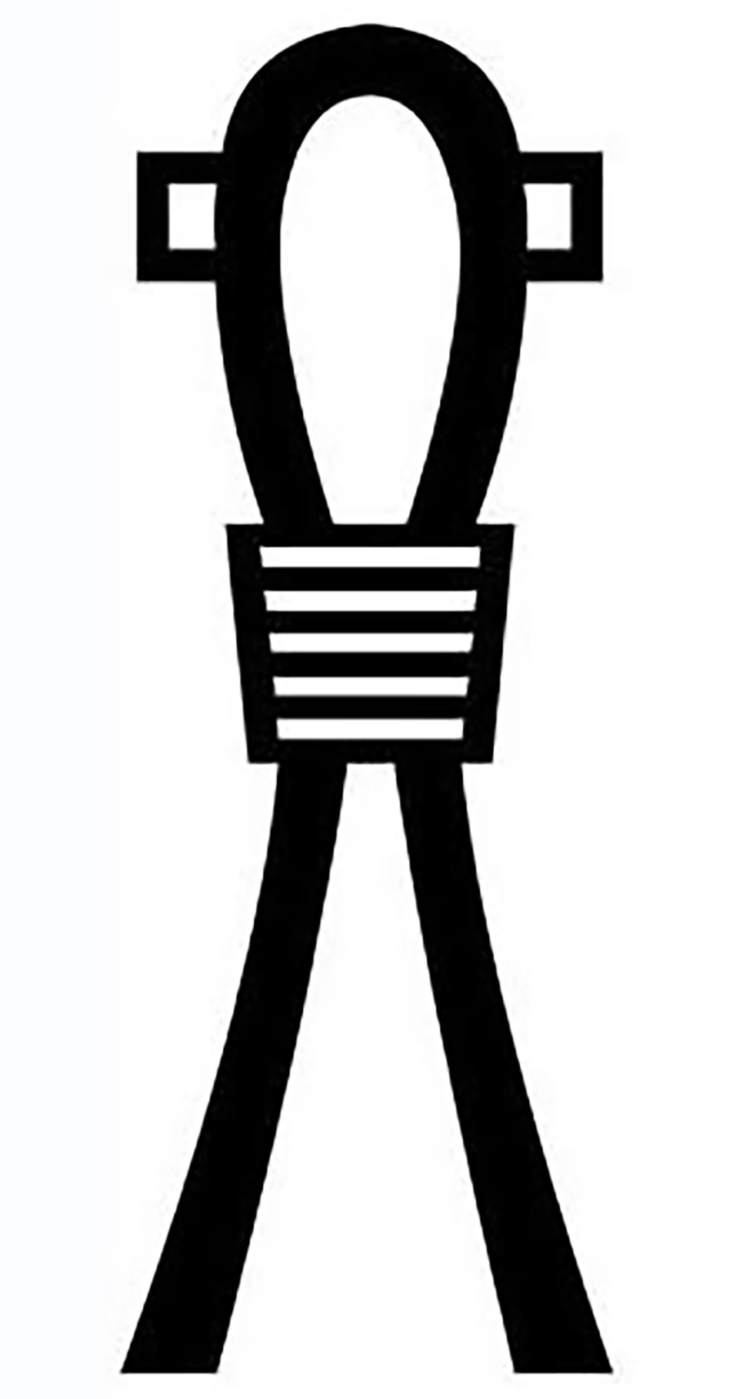 Figure 28:   Sa- symbol .   This hieroglyph (Gardiner signlist V17, var. V18) may represent a type of life preserver, perhaps made of papyrus or reeds (see also Figure 29). We frequently find this hieroglyph in combination with images of the goddess Taweret.