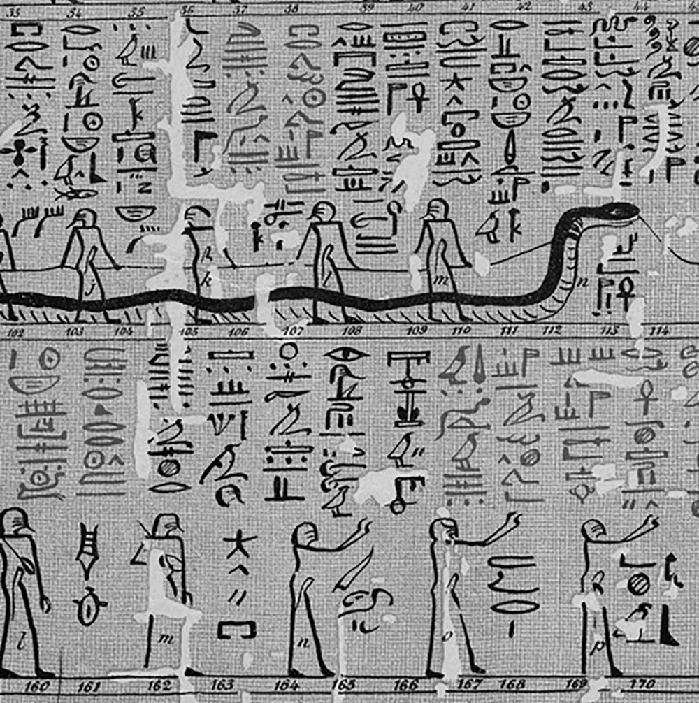Figure 6: A portion of the twelfth hour of the Amduat in the collection of the Egyptian Museum of Turin as published by Rodolpho Vittorio Lanzone in his 1879 lithograph, Le Domicile des Esprits, Papyrus du Musée de Turin .