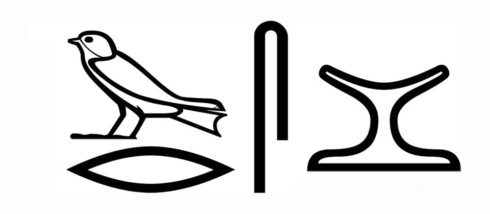 "Figure 8: The Egyptian word for ""headrest"" in hieroglyphs."