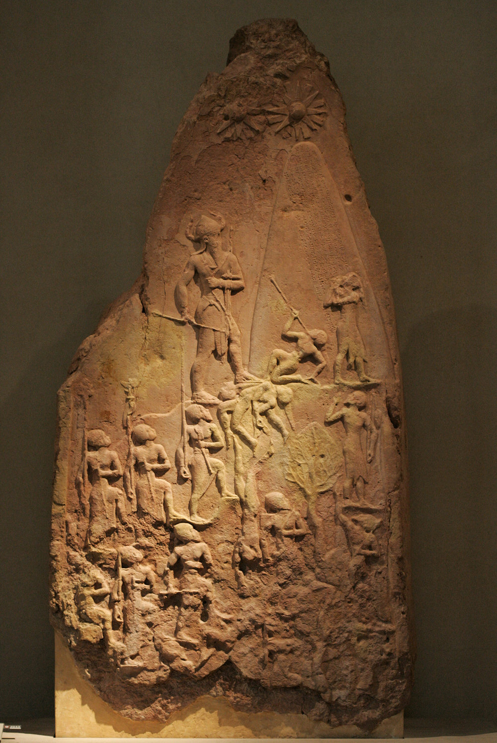 Figure 3:  Victory stele of Naram-Sin 9068.jpg  by  Rama , Wikimedia Commons,  CeCILL .