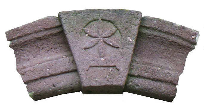 Figure 21: A six-pointed rosette on the carved keystone above the door of the 1767 New Hanover Lutheran Church, serving the oldest continuous German Lutheran congregation in America, located in New Hanover Township, Montgomery County. Courtesy of Patrick J. Donmoyer.