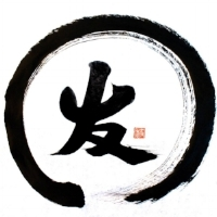 Yuka calligraphy.jpg