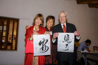 felicievents.com | Asian Theme Corporate Event | Asian Fundraiser | decor inspiration | Casa de La Guerra | Asian Theme Party | Calligraphy