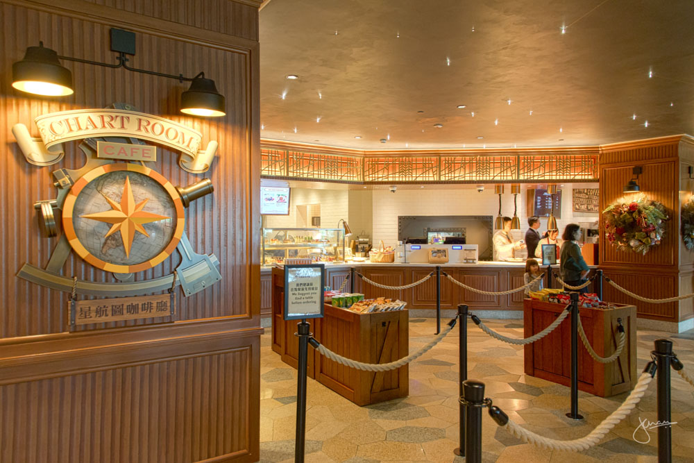Disney Explorers Lodge Restaurant