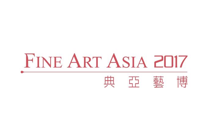 Fine Art Asia 2017 Logo.jpg