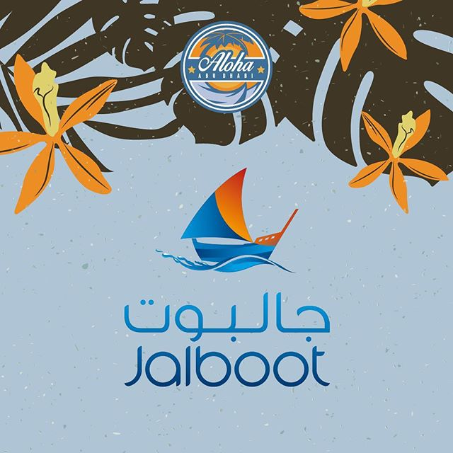 Don't miss the party! Be a part of something big! Visit @jalboottours on the beach and enjoy wide range of exciting activities on the water, from Kayak, Stand-up Paddle, Paddle boat, Donut & Banana boat we're sure that you'll have a good time.  #UAE #AbuDhabi #AbuDhabiBest #InAbuDhabi #AbuDhabiLiving #VisitAbuDhabi #InstaAbuDhabi #SimplyAbuDhabi