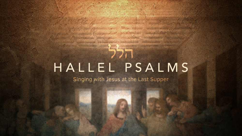 Hallel_Graphic.jpg