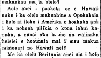 Let Hawaiian Language be not something just remembered in February, 1920 / 2014. lutheran indian ministries native news