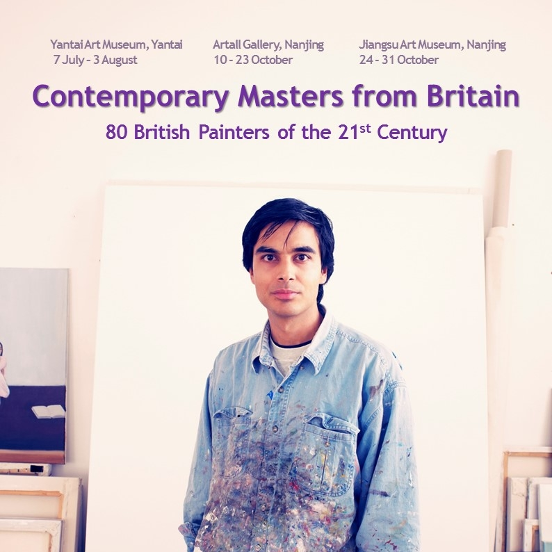 Contmp Masters from Britain Poster v4.jpg