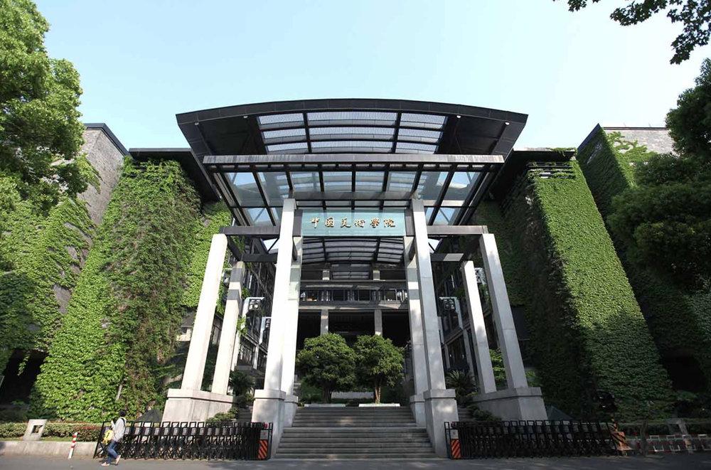 China Academy of Art - Hangzhou