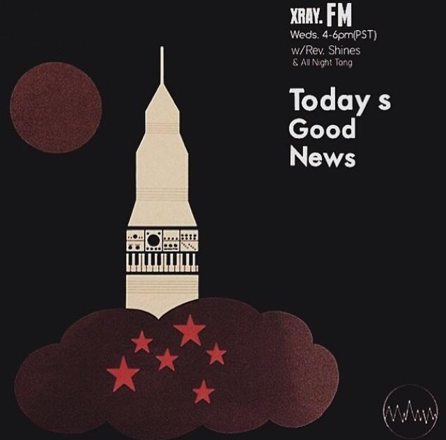 Today's Good News