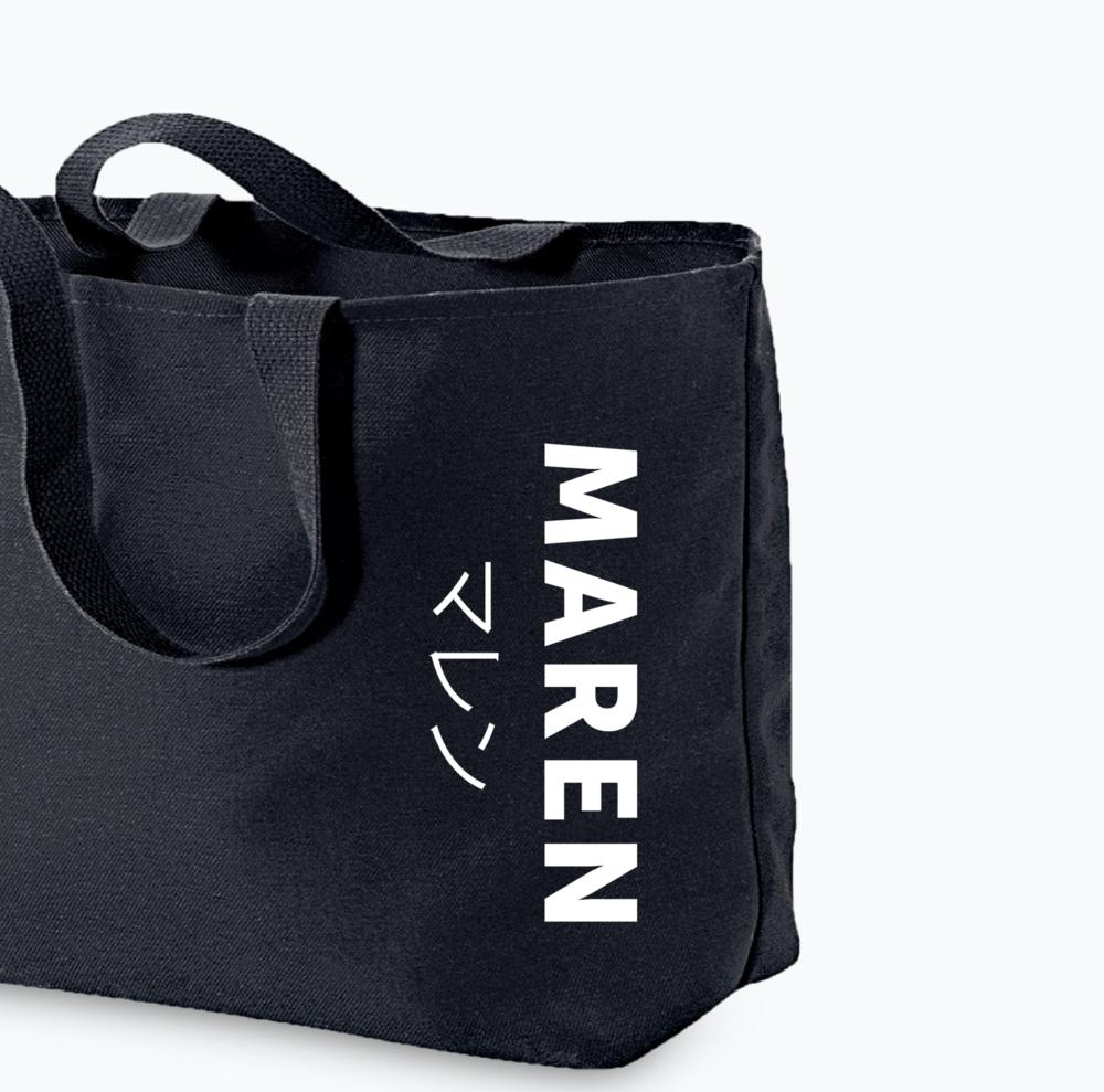 Maren Large Bag.png