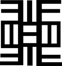 streetlibrary-logo.jpeg