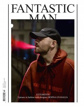 FM24-Cover-1-290x370.jpg