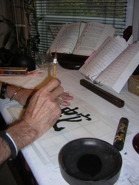 LM Hands Calligraphy.jpg