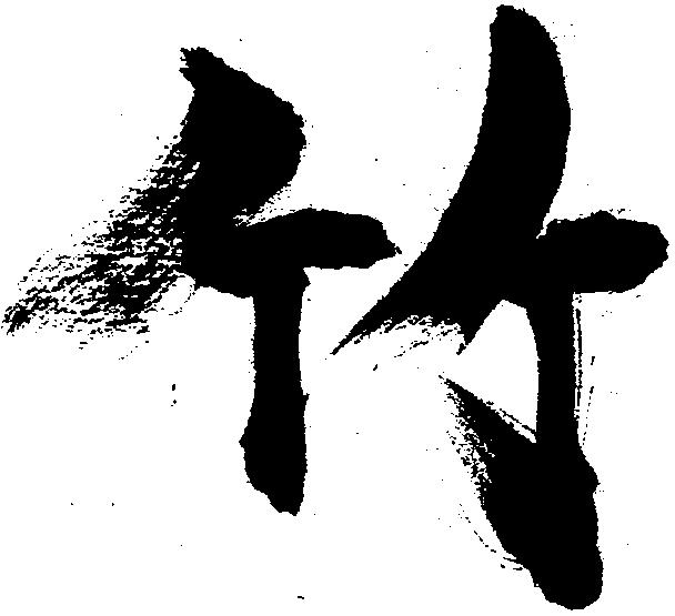 Character 2 Zhu.jpg