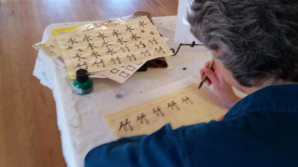 Calligraphy_Shufa 7.jpg