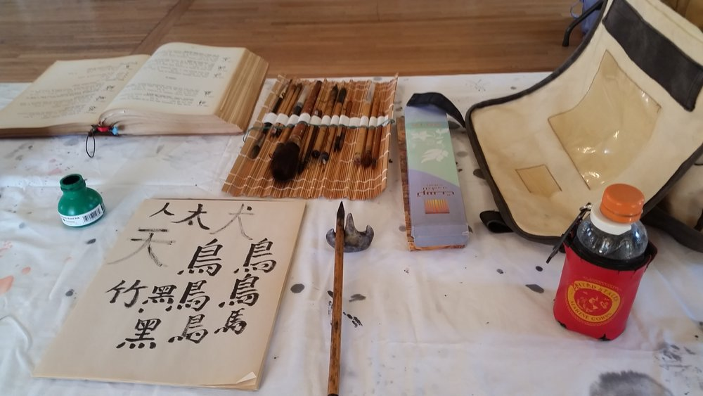 Calligraphy_shufa 5.jpg