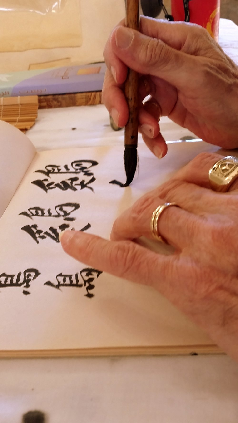 Calligraphy_Shufa 10.jpg