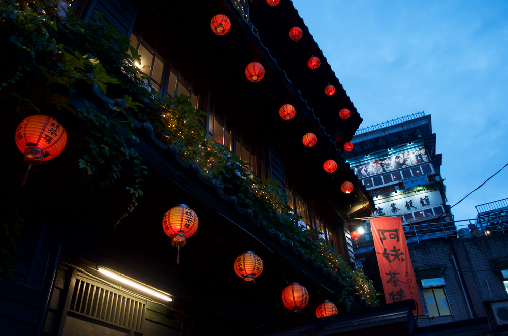 Photo taken of the Grand Tea House in Jiufen, the inspiration for the bathhouse in the movie  Spirited Away  (千と千尋の神隠し)