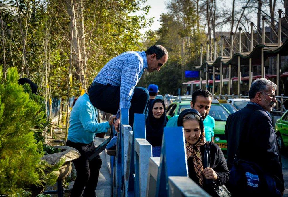 Au-dessus de la station Te'atre Shahr