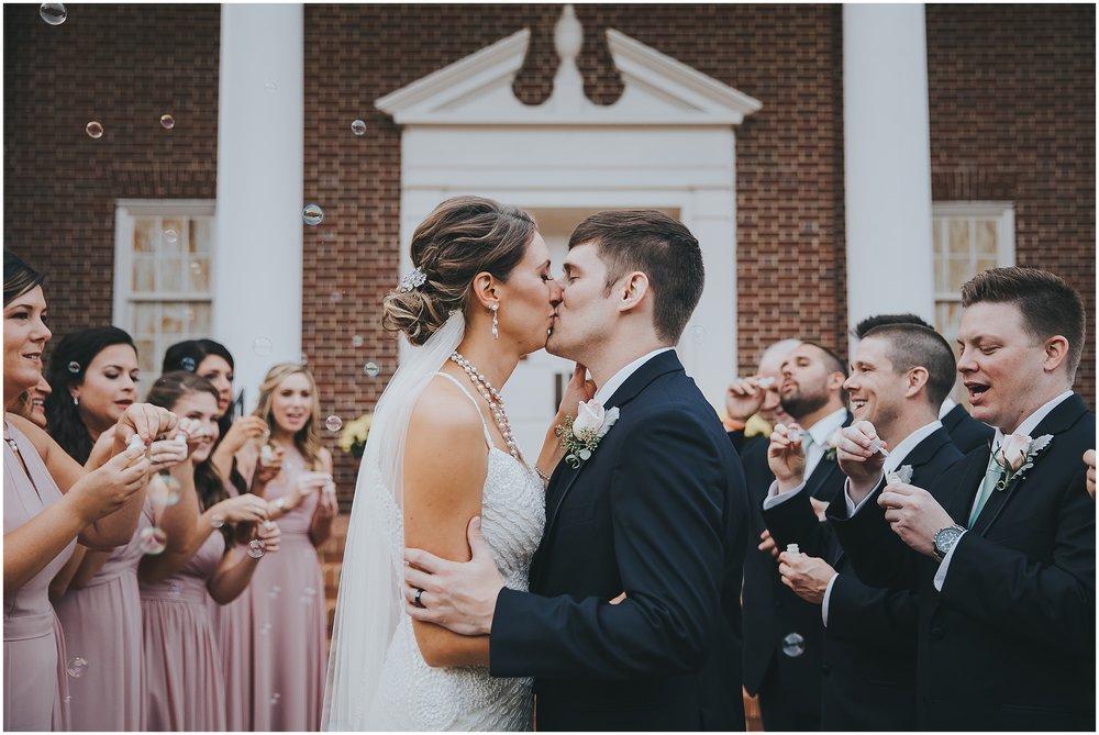 Charlotte NC wedding photographer_0300.jpg