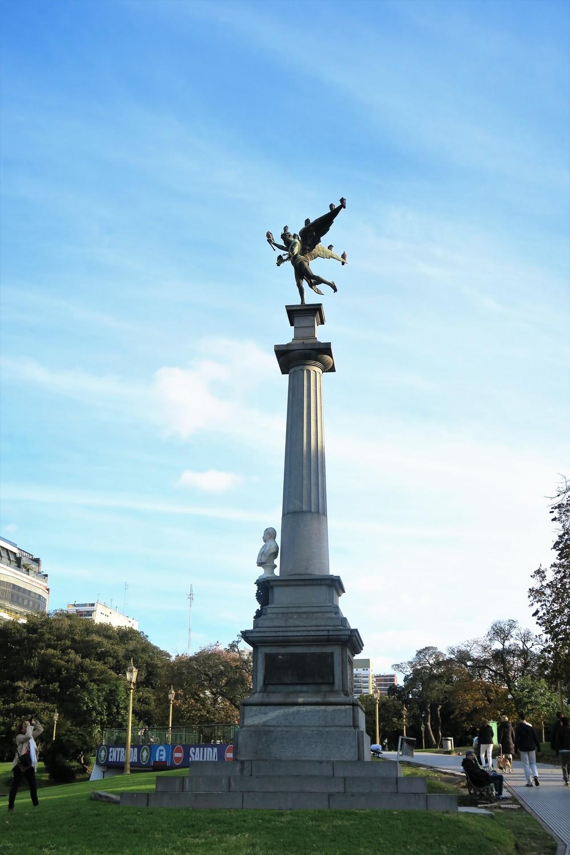 Parque Recoleta - Buenos Aires