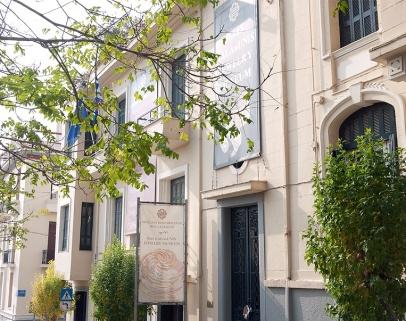 The Ilias Lalaounis Jewelry Museum