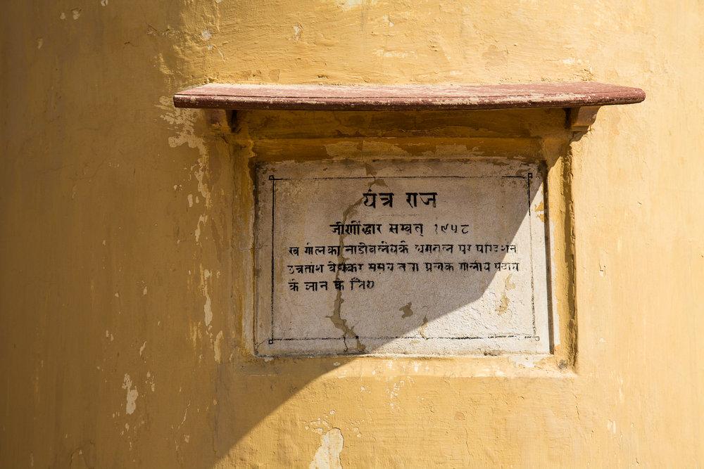 Jaipur-166.jpg