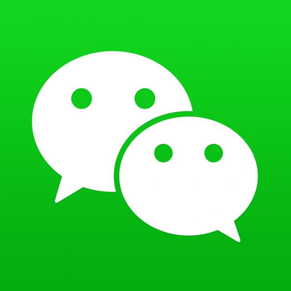 WeChat - Victory ESL