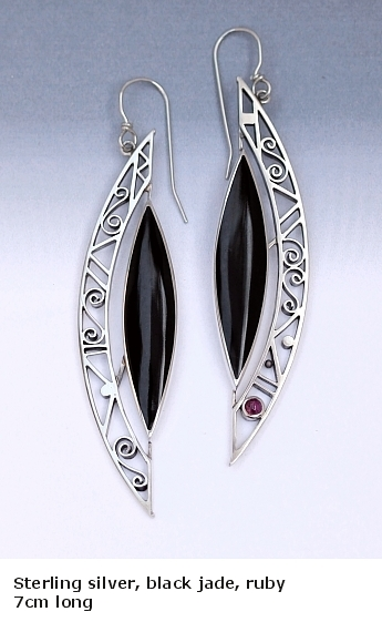 Long black jade earrings.jpg
