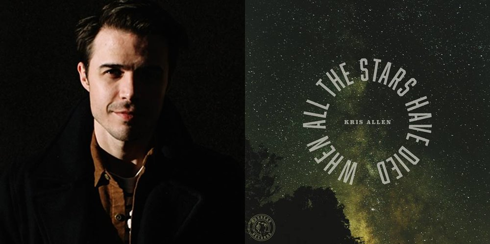Albumism_KrisAllen_WhenAllTheStarsHaveDied_MainImage.jpg