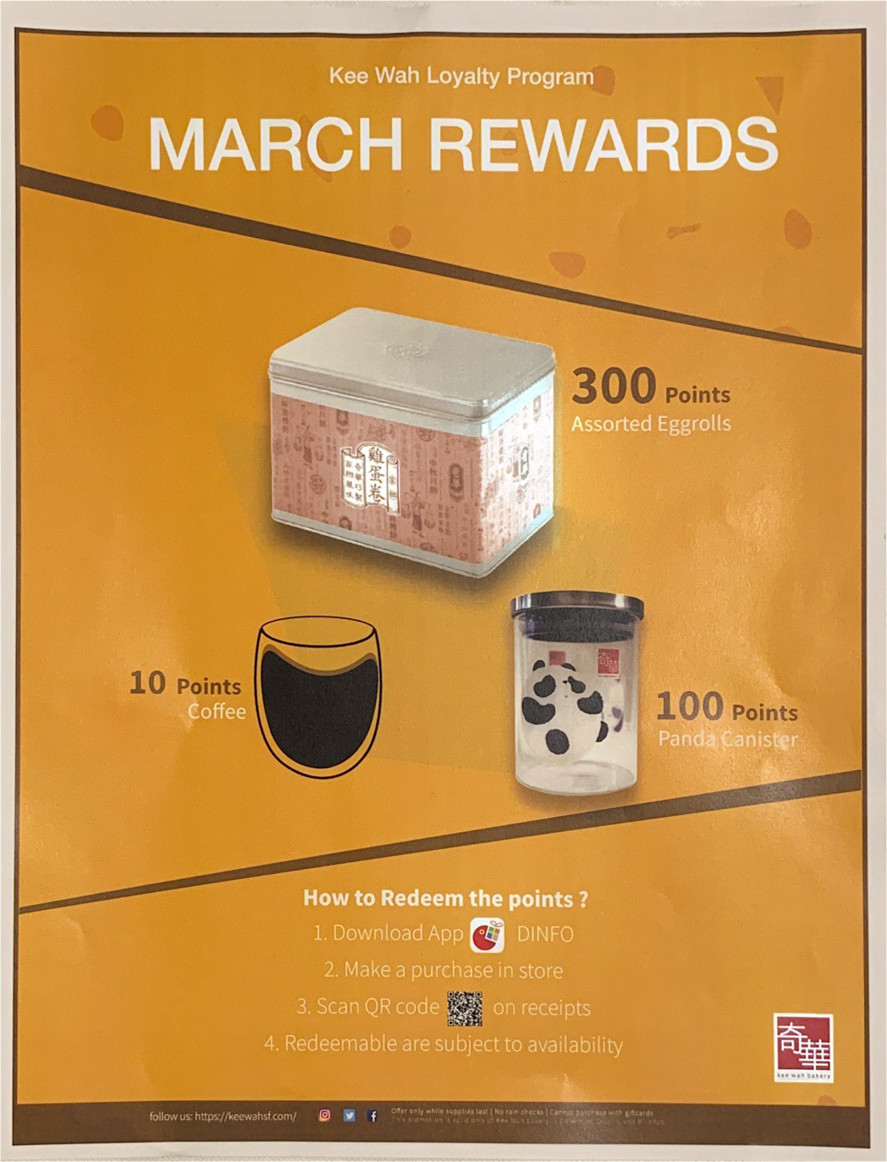 2019 March In-store Rewards