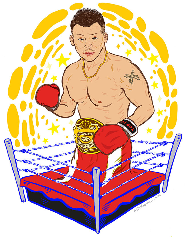 Chaedong Lim - Korean boxing champion!