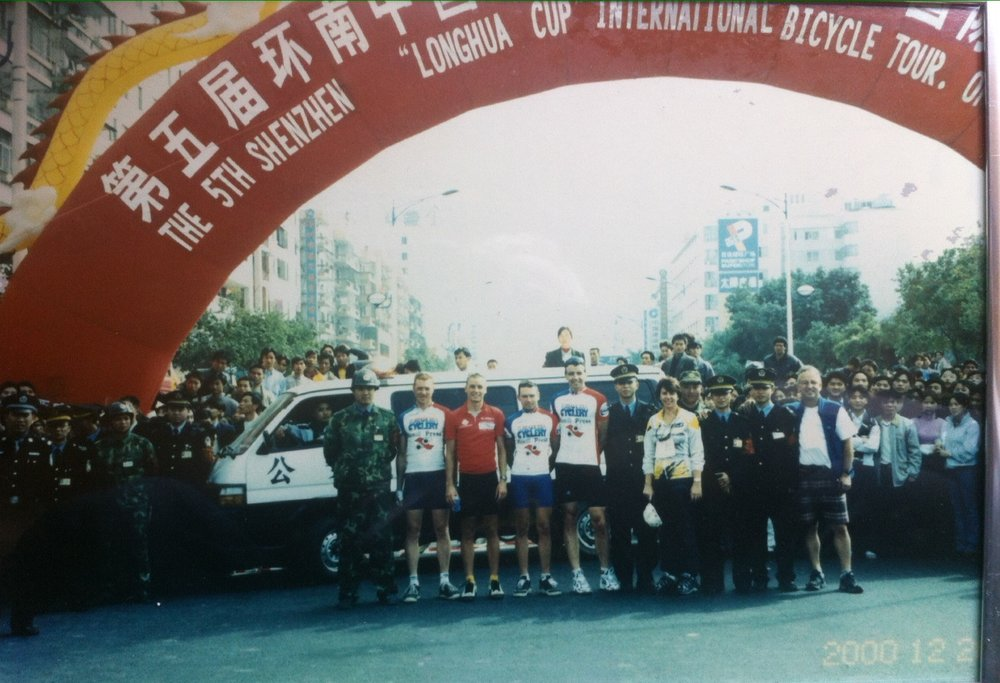 BiciSport - Tour of China 2000 (left to right - Paul McDonald, Darren Benson, Phil Dixon, Ian Garrity, Sharon Luxford (Asst Manager) & Mike O'Reilly (Manager)