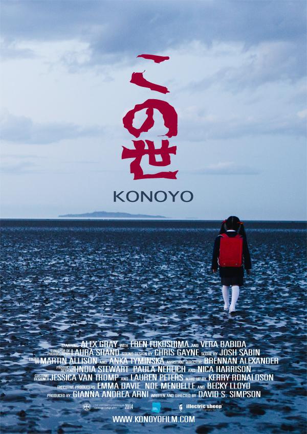 Konoyo_Poster