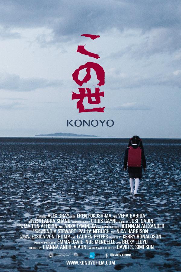 Konoyo_PosterA1_Website3.jpg